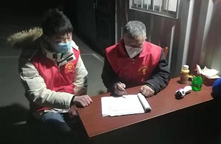 山东淄博应征大学生冲在疫情防控一线