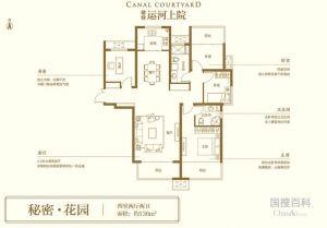 建业运河上院秘密花园4室2厅2卫136㎡