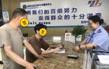 【三服务】民警用心服务 解决18岁少年户口难题