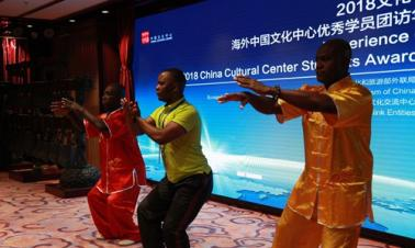 NICE 'Experience China' tour introduces Chinese culture