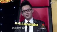 [预告]柳岩队内PK 王刚因何为渣男辩解 150531 精彩中国说