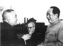 """毛泽东与黄炎培: 跳出""""兴勃亡忽""""周期律"""