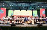 温州市第二届魔方大赛落幕,300余人参赛