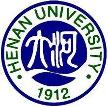 河南大学校徽