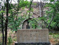 蒲津渡遗址博物馆