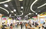 从12届购物节看零售业转型 宁波商贸驶向新航道
