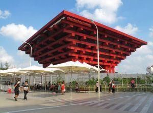 2010年上海世博会国家馆