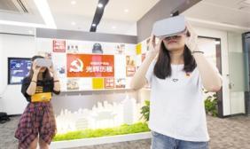 """带上VR眼镜""""翻雪山"""""""