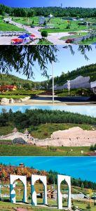 加格达奇北山公园