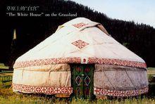哈萨克族毡房
