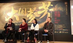 张傲月出席诗乐舞剧《大国芬芳》发布会 不忘舞蹈初心!