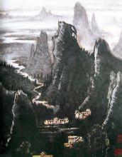 李可染中国国画作品