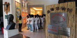 中山大学生物博物馆