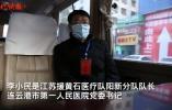 """江苏援黄医疗队中的""""书记""""李小民:我是急救专家,就应该到最前线"""