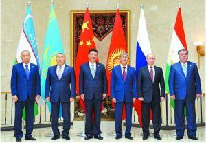 上海合作组织成员国首脑会晤