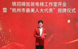 加装电梯遇难题咋办 杭州首个加装电梯工作室来了