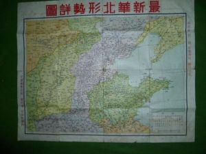 最新华北详图