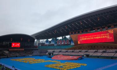 Guangxi celebrates 60th anniversary of its founding