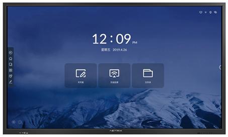 NEC推出NETRIX系列智能交互平板 进军智能会议市场