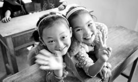 中国儿童:自信求新是优长 包容坚韧是短板