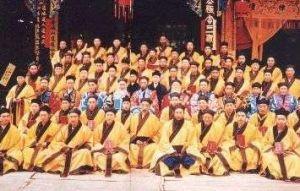 中国道教协会