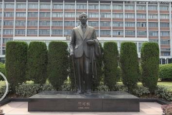 竺可桢雕塑