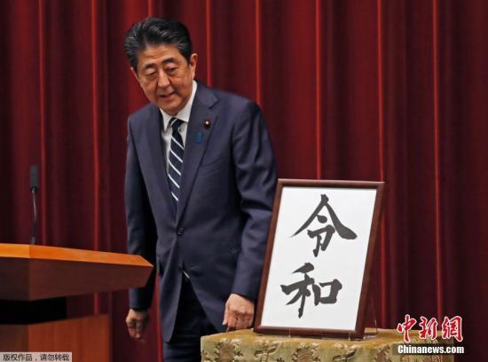 韩日关系现转机?韩媒:韩总理24日将与日首相会面