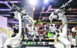 第21届中国国际工业博览会开幕