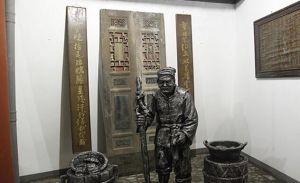 重庆三耳火锅博物馆