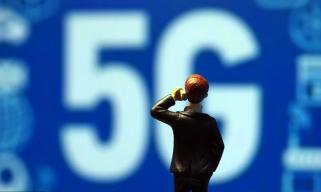苗圩:中国一如既往欢迎外资企业参与中国5G网络建设