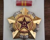 二级八一勋章