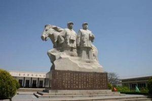 孟良崮战役纪念地