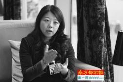 政协委员:中国需要建立针对个人信息保护的组织