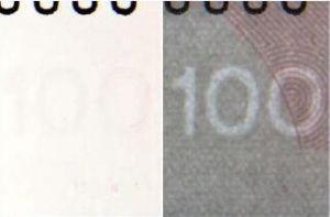 防伪标识六:白水印。