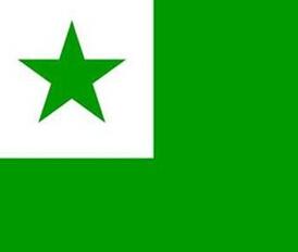 世界语旗帜