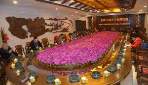 重庆警察博物馆