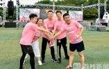 """南工大2000多人参加健身party!""""蹦迪大学""""上了热搜(视频)"""