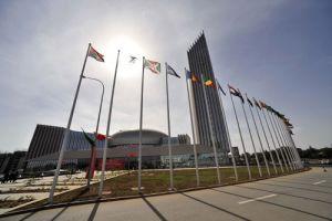 非洲联盟会议中心