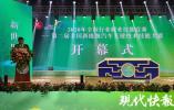 第二届全国新能源汽车关键技术技能大赛开赛,34名江苏选手大显身手