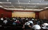 瑞安市水利局组织开展农村供水工程建设学习会