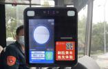 宁波公交可以刷脸乘车啦!目前在这些线路上测试