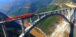 云桂铁路南盘江特大桥