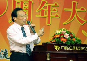 出席武汉理工大学广东校友会十周年庆典