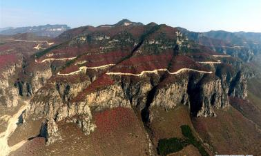 Autumn scenery of Taihang Mountain in China's Shanxi
