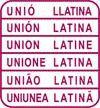 拉丁语联盟 图册