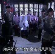 少林寺传奇3全集