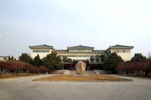 三门峡博物馆