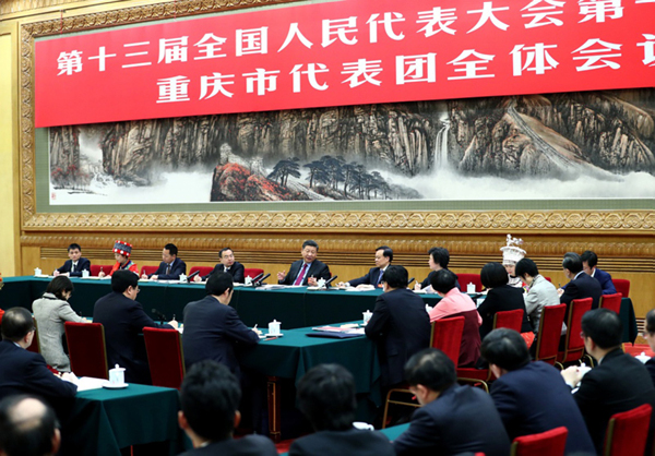 习近平在重庆代表团参加审议
