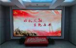 """""""水乳交融 生死与共""""沂蒙精神展馆在北京开馆"""