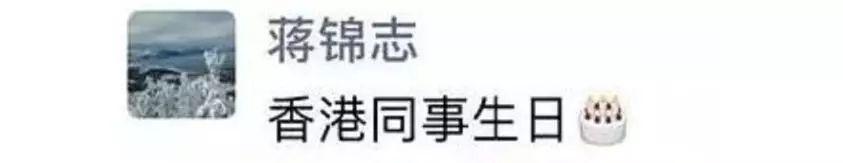 蒋锦志和他的百亿景林究竟怎么了?等明天沟通会揭开真相